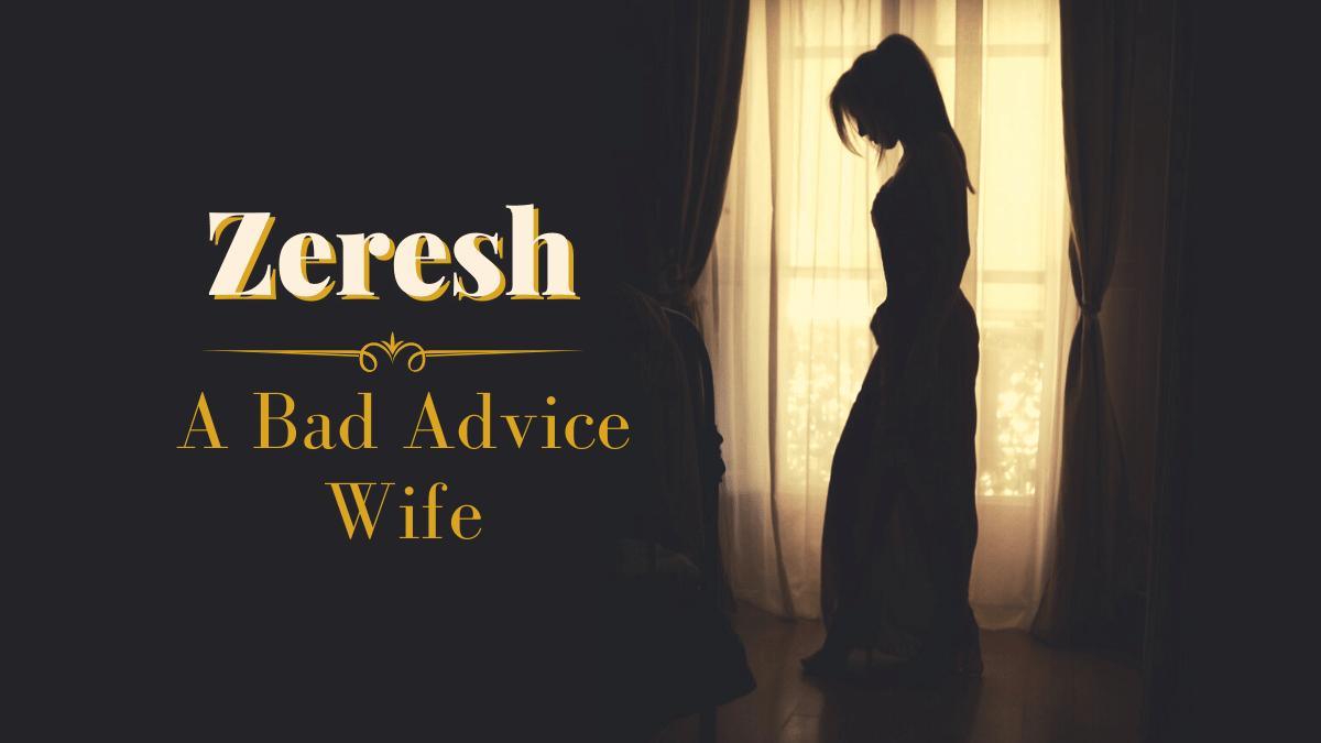 Zeresh podcast episode of All God's Women